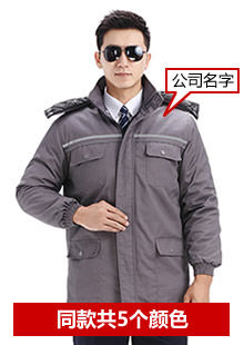防寒神器冬天棉服工作服定制