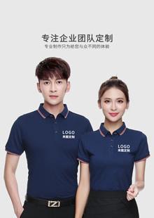郑州高端T恤定制白领工装T恤