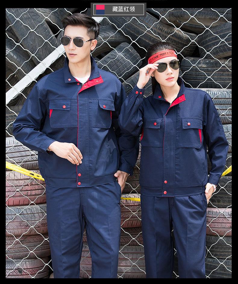 郑州工作服定做款式之藏蓝红领06.jpg
