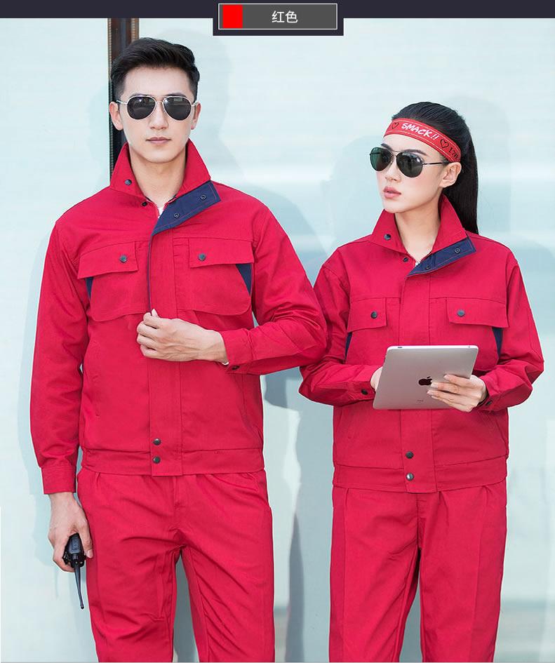 郑州工作服定做款式之红色09.jpg